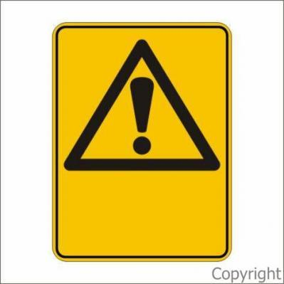 as 1319 safety signs pdf